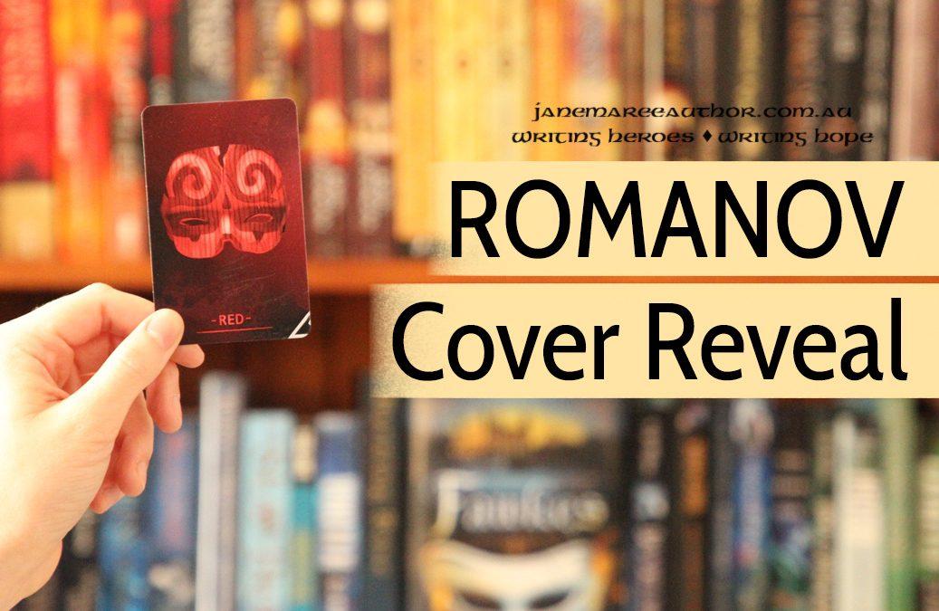 Cover Reveal: ROMANOV, Nadine Brandes